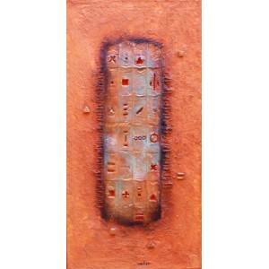 Hiéroglyphes ocre