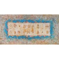 Hiéroglyphes ocres et turquoise