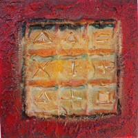 Hiéroglyphes en rouge et feu